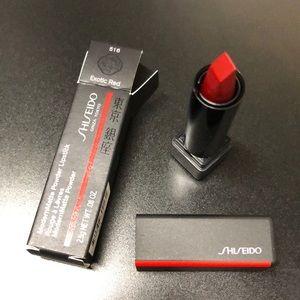 Shiseido ModernMatte Powder Lipstick (Mini)